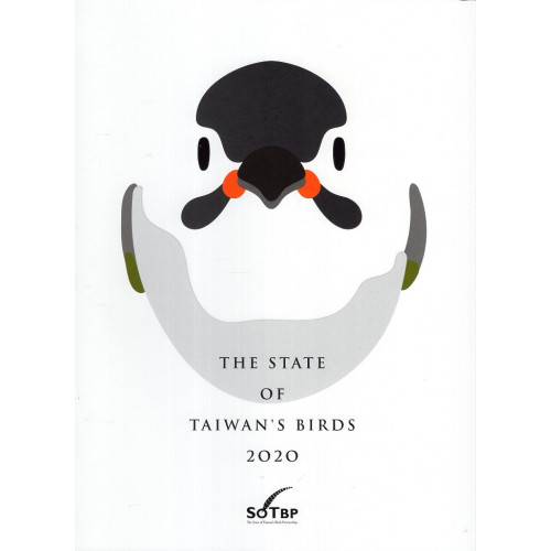 The State of Taiwan's Birds 2O2O