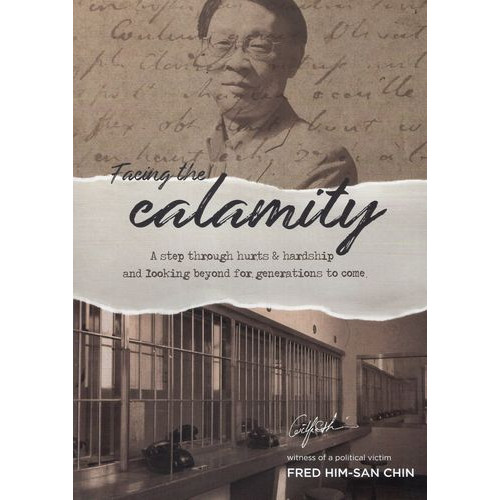 陳欽生英語回憶錄(FACING THE CALAMITY- A STEP THROUGH HURTS AND HARDSHIP AND LOOK BEYOND FOR GENERATIONS TO COME)