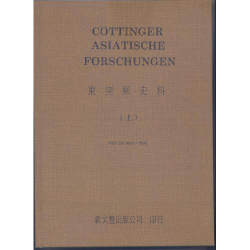 東突厥史料Cöttinger Asiatische Forschungen