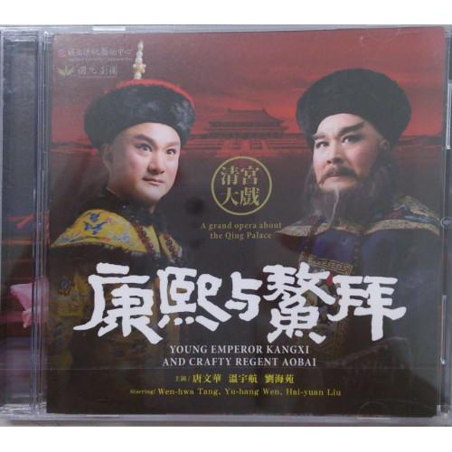 清宮大戲-康熙與鰲拜(DVD)