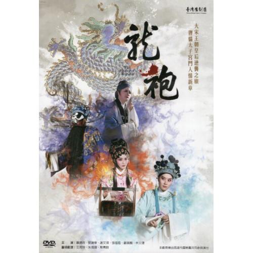 龍袍DVD