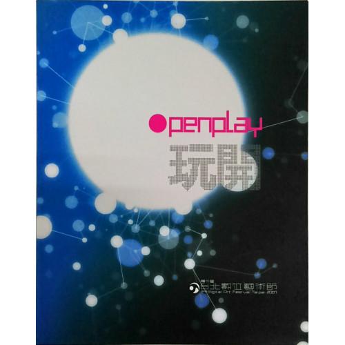 2007第二屆台北數位藝術節成果專輯-玩開 (平)