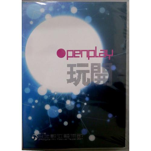 2007第二屆台北數位藝術節紀念光碟-玩開(DVD)