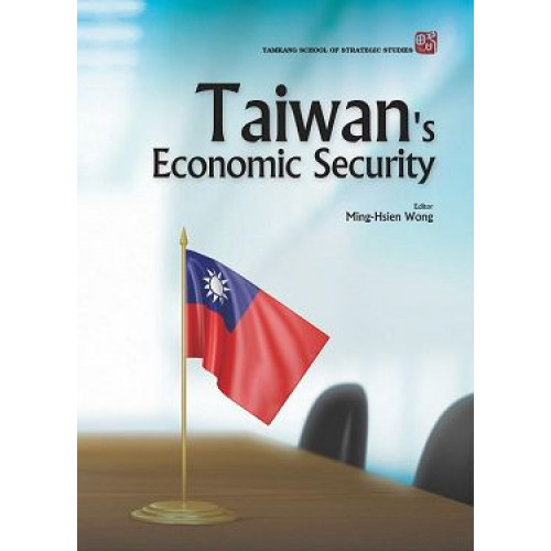 Taiwan's Economic Security