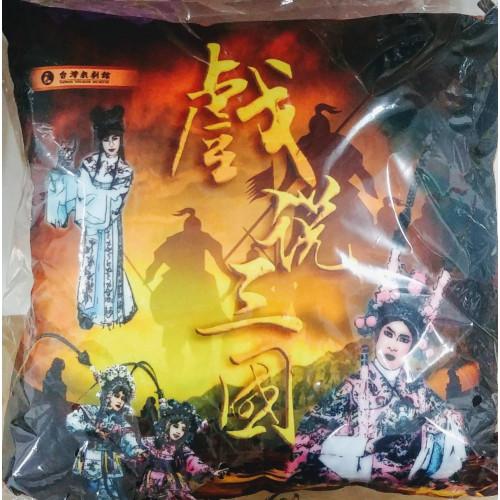 「戲說三國」抱枕(布袋戲偶乃徐炳垣藝師雕刻)