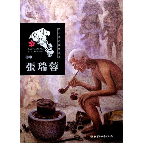 桃園藝術亮點・膠彩 不止息的蛻變求異:張瑞蓉 (平)