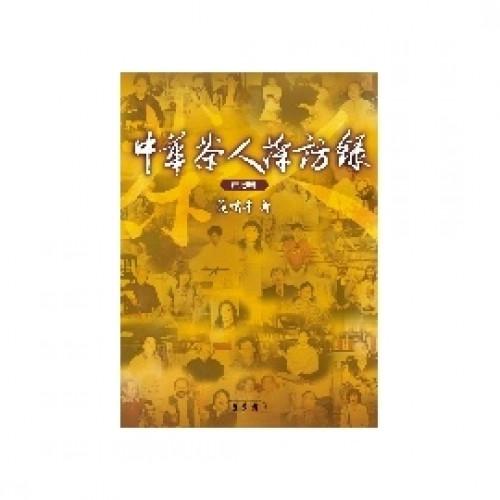 唐詩正韻‧絕句(一書四CD)