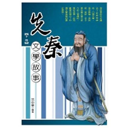 台灣語文研究第九卷第一期