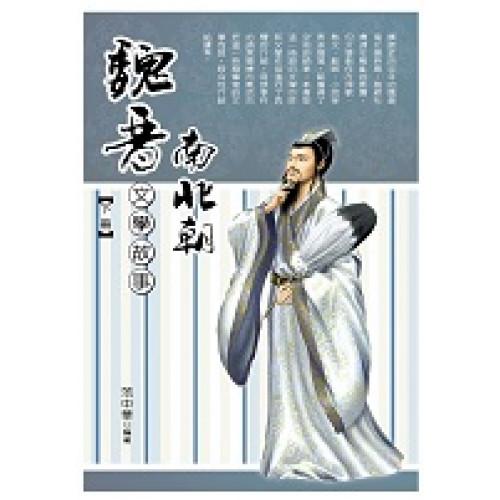 台灣語文研究第十一卷第一期