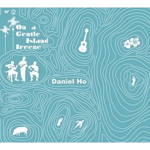 Daniel Ho.吹過島嶼的風(平裝版)