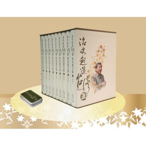 治史起造台灣國—張炎憲全集(全套9冊+USB)