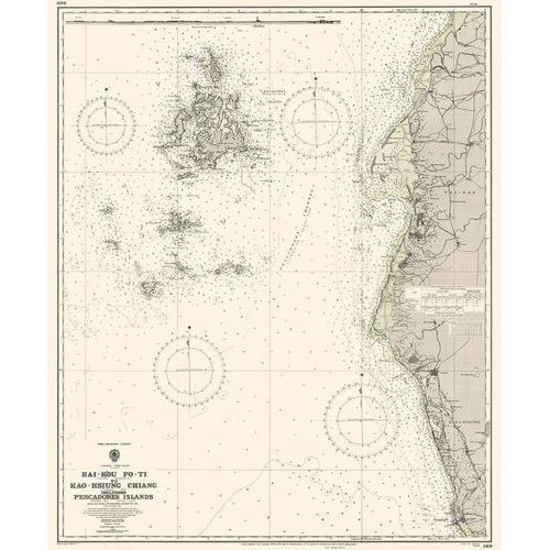 Formosa West Coast: Hai-k'ou Po-ti to Kao-Hsiung Chiang Including Pescadores Islands福爾摩沙西海岸:海口泊地—高雄港包含澎湖群島