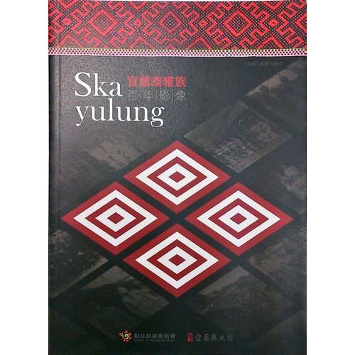 Skayulung宜蘭泰雅族百年影像