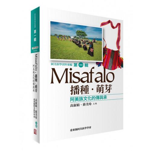 Misafalo.播種.萌芽: 阿美族文化的傳與承
